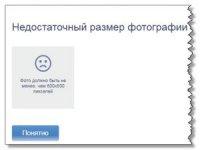 Как составить правильную анкету для сайта знакомств sinderbox.com